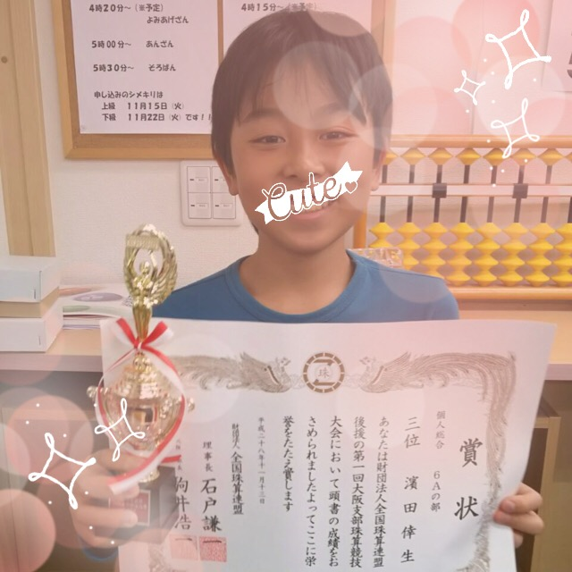 image1q.JPG
